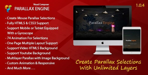 Plugin_Parallax_Engine_for_Visual_Composer